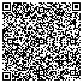 QR-код с контактной информацией организации ВАЛЬДОРФСКИЕ ГРУППЫ