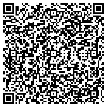 QR-код с контактной информацией организации КОММЕРЧЕСКАЯ ШКОЛА