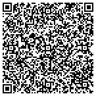 QR-код с контактной информацией организации УЧЕБНО-СПОРТИВНЫЙ КОМПЛЕКС ТГАСУ