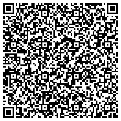 QR-код с контактной информацией организации № 16 ТОМСКИЙ РАДИОМЕХАНИЧЕСКИЙ ПРОФЕССИОНАЛЬНЫЙ ЛИЦЕЙ