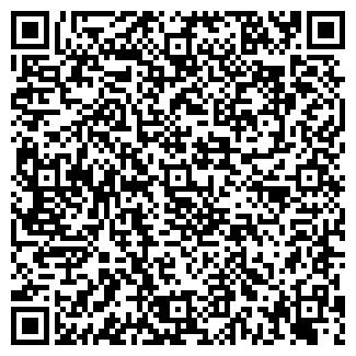 QR-код с контактной информацией организации АЛЬФАТЕХ