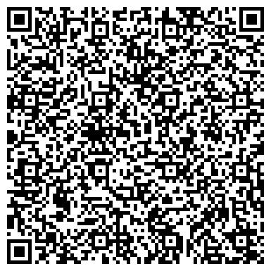 QR-код с контактной информацией организации ТОМСКАЯ ОБЪЕДИНЕННАЯ ТЕХНИЧЕСКАЯ ШКОЛА ОС РОСТО ИМ. Г. Н. ВОРОШИЛОВА