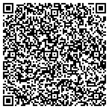 QR-код с контактной информацией организации ТОМСКОГО УЧЕБНО-КУРСОВОГО КОМБИНАТА