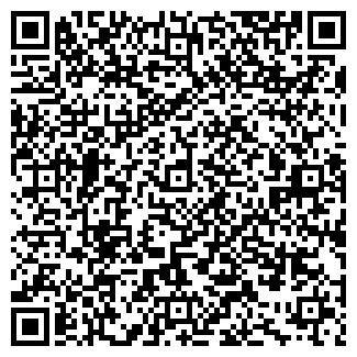 QR-код с контактной информацией организации БЕНЕДИКТ МЕЖДУНАРОДНАЯ ЯЗЫКОВАЯ ШКОЛА