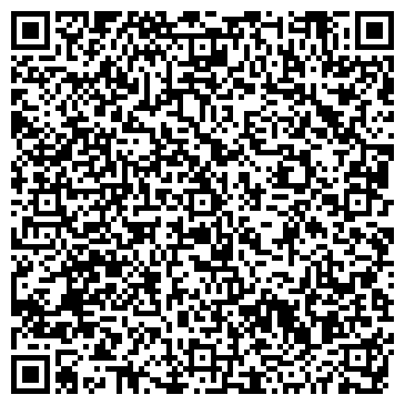 QR-код с контактной информацией организации БРИТАНИЯ ОБРАЗОВАТЕЛЬНЫЙ ЦЕНТР