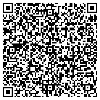QR-код с контактной информацией организации ЛЮБАКС УЧЕБНО-КОНСУЛЬТАЦИОННЫЙ ЦЕНТР