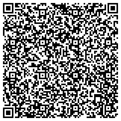 QR-код с контактной информацией организации СИБИРСКИЙ МЕЖРЕГИОНАЛЬНЫЙ ОБРАЗОВАТЕЛЬНЫЙ ЦЕНТР