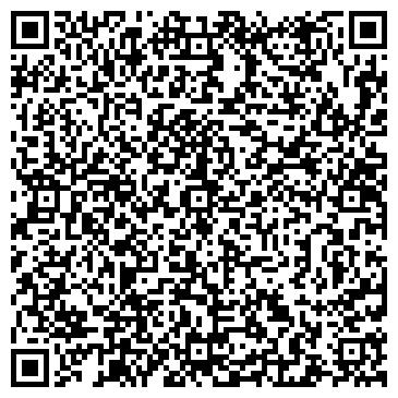 QR-код с контактной информацией организации ТОМСКИЙ РЕГИОНАЛЬНЫЙ ОБРАЗОВАТЕЛЬНЫЙ ЦЕНТР (ТРОЦ)