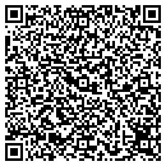 QR-код с контактной информацией организации ЭКСОДУС