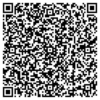 QR-код с контактной информацией организации ЭКСПЕРТ ОБЪЕДИНЕНИЕ ООО