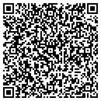 QR-код с контактной информацией организации ВУЗСЕРВИС