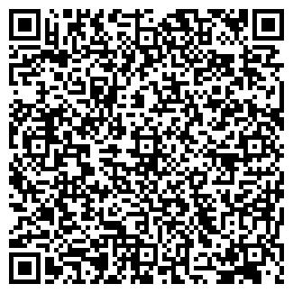 QR-код с контактной информацией организации ИЮЛЬ ТУР