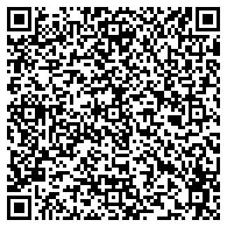 QR-код с контактной информацией организации ПМК 11
