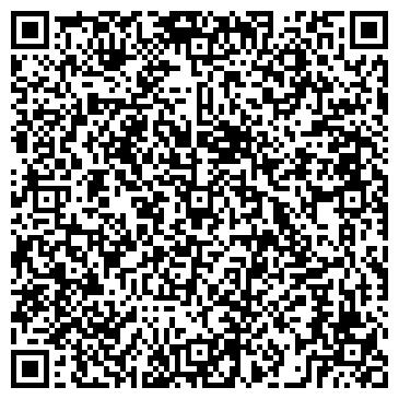 QR-код с контактной информацией организации УЧЕБНО-ПРОФЕССИОНАЛЬНЫЙ ЦЕНТР СОЦИАЛЬНОЙ АДАПТАЦИИ
