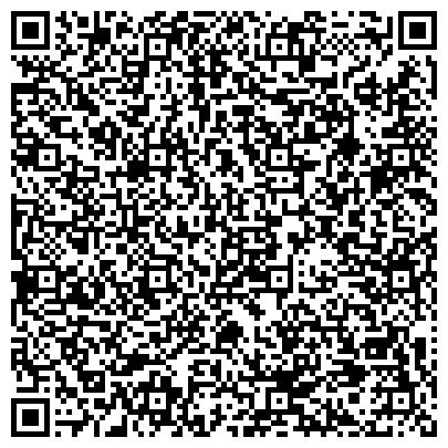 QR-код с контактной информацией организации ТОМСКИЙ ОБЛАСТНОЙ ИНСТИТУТ ПОВЫШЕНИЯ КВАЛИФИКАЦИИ И ПЕРЕПОДГОТОВКИ РАБОТНИКОВ ОБРАЗОВАНИЯ
