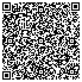 QR-код с контактной информацией организации ООО ДОРСТРОЙСЕРВИС И КО