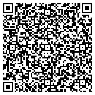 QR-код с контактной информацией организации ПМК 194 ДУП