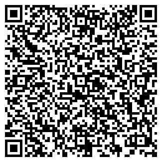 QR-код с контактной информацией организации ЗАО СТРОЙКОМПЛЕКТ