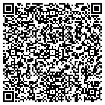 QR-код с контактной информацией организации БЕЛАЯ СОБОРНАЯ МЕЧЕТЬ