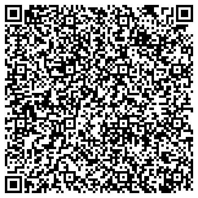 QR-код с контактной информацией организации РЕЛИГИОЗНАЯ ОРГАНИЗАЦИЯ ЦЕРКВИ ХРИСТИАН ВЕРЫ ЕВАНГЕЛЬСКОЙ СТОЛП ИСТИНЫ