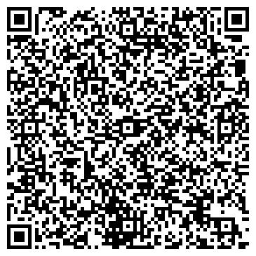 QR-код с контактной информацией организации АРИЭЛЬ ЦЕНТР ДОСУГА ОТ КЛУБА ИСКОРКА