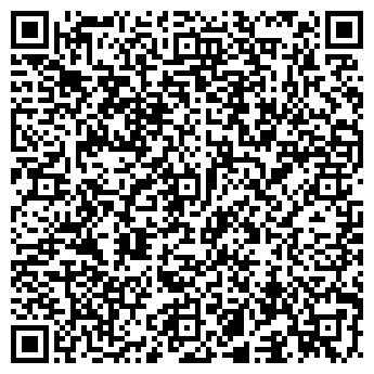 QR-код с контактной информацией организации ВИННИ ПУХ ДЕТСКИЙ ЦЕНТР