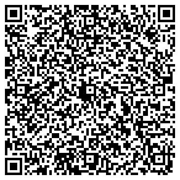 QR-код с контактной информацией организации ДОМИНАНТА ДЕТСКИЙ КЛУБ