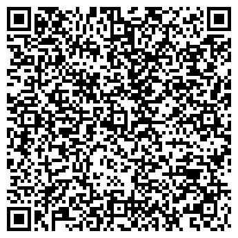 QR-код с контактной информацией организации КЕДР ДЕТСКИЙ ОБРАЗОВАТЕЛЬНО-ОЗДОРОВИТЕЛЬНЫЙ ЦЕНТР