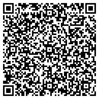 QR-код с контактной информацией организации РСУ КОПЫЛЬСКОЕ