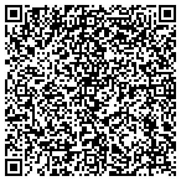 QR-код с контактной информацией организации РОССИЙСКИЙ ДЕТСКИЙ ФОНД ТОМСКОЕ РЕГИОНАЛЬНОЕ ОТДЕЛЕНИЕ