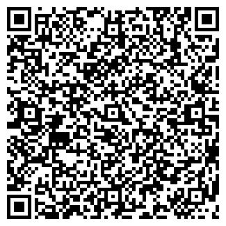 QR-код с контактной информацией организации РУБИН ДЮКФП