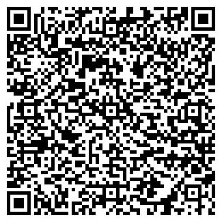 QR-код с контактной информацией организации РУПС КОПЫЛЬСКИЙ