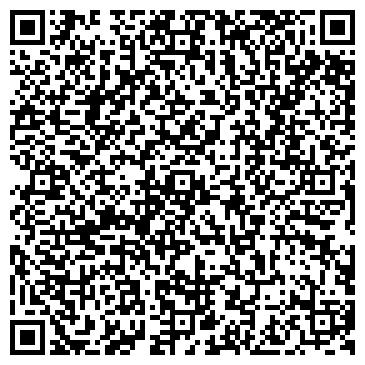 QR-код с контактной информацией организации У БЕЛОГО ОЗЕРА ДОМ ДЕТСКОГО ТВОРЧЕСТВА