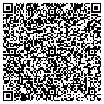 QR-код с контактной информацией организации ЦЕНТР СИБИРСКОГО ФОЛЬКЛОРА ШКОЛА-СТУДИЯ