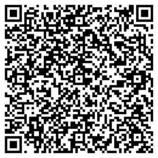 QR-код с контактной информацией организации САЛИТА ООО