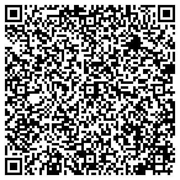 QR-код с контактной информацией организации ОБЛСТРОЙЗАКАЗЧИК АДМИНИСТРАЦИИ ТОМСКОЙ ОБЛАСТИ