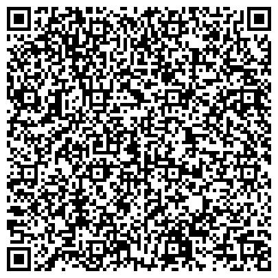QR-код с контактной информацией организации КОМИТЕТ ПО ОБЕСПЕЧЕНИЮ ДЕЯТЕЛЬНОСТИ МИРОВЫХ СУДЕЙ АДМИНИСТРАЦИИ ТОМСКОЙ ОБЛАСТИ