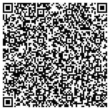 QR-код с контактной информацией организации ОТДЕЛ УПРАВЛЕНИЯ ПРИСТАВОВ ДЕЖУРНОЙ СЛУЖБЫ