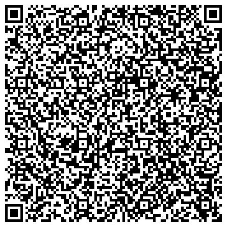 QR-код с контактной информацией организации УПРАВЛЕНИЕ ФЕДЕРАЛЬНОЙ СЛУЖБЫ ГОСУДАРСТВЕННОЙ РЕГИСТРАЦИИ, КАДАСТРА И КАРТОГРАФИИ ПО ТОМСКОЙ ОБЛАСТИ.