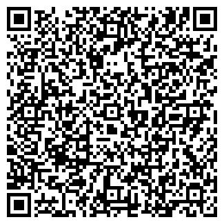 QR-код с контактной информацией организации ХАРВИСТ-СУПЕР ООО