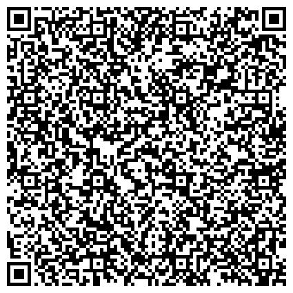 QR-код с контактной информацией организации ГЛАВНОЕ УПРАВЛЕНИЕ ПРИРОДНЫХ РЕСУРСОВ И ОХРАНЫ ОКРУЖАЮЩЕЙ СРЕДЫ МПР РОССИИ ПО ТОМСКОЙ ОБЛАСТИ