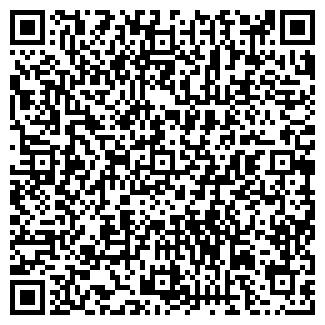QR-код с контактной информацией организации КЭНОС