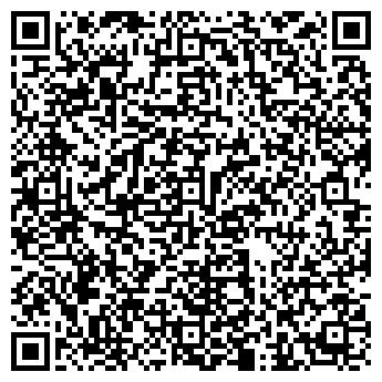 QR-код с контактной информацией организации ООО АВТОЛЮКС, СЕРВИСНЫЙ ЦЕНТР