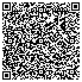 QR-код с контактной информацией организации ТОМСКАВТОГАЗСЕРВИС