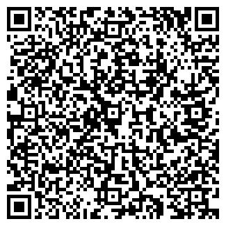 QR-код с контактной информацией организации АВТОДОК У АЗС