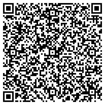 QR-код с контактной информацией организации АВТОМАСТЕРСКАЯ ЧП ВДОВИН В.Л.