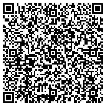 QR-код с контактной информацией организации АВТОРЕМОНТ РЕАЛ ЛТД.