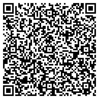 QR-код с контактной информацией организации АВТОСАТУРН