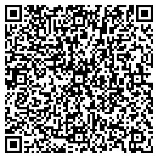 QR-код с контактной информацией организации АВТОСТАРТ-B