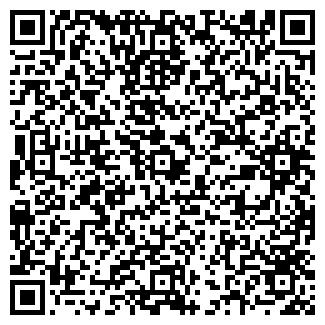QR-код с контактной информацией организации АДС-СЕРВИС